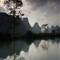 Detian_2011 0682 Mingshi Tianyuan Scenic Area