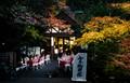 Coffee Shops in Japan