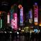 Lights on Nanjing Road