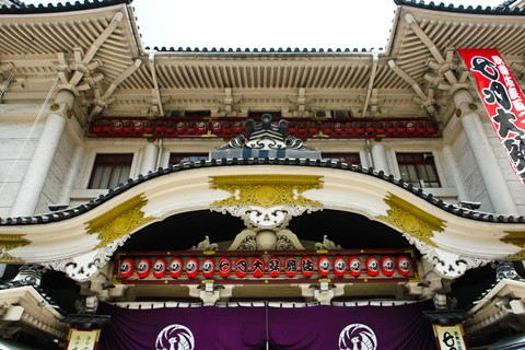 Tokyo kabuchi theatre