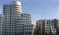modern dusseldorf cityscape