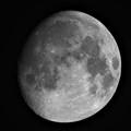 Moon at 815mm