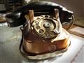 My old phone
