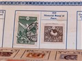 Japenese Stamps 890