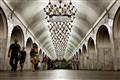 Mendelevskaya Metro Station, Moscow
