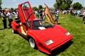 Lambo @ CP car show
