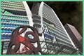 SEOUL Bank Building