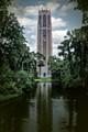 Bock Tower