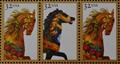Commerative Carousel Horse Stamp 1995