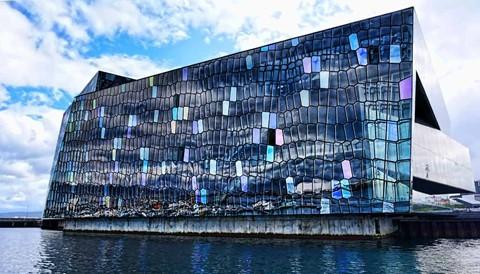 Icelandic Public Building