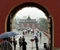 Rainy Day at The Forbidden City