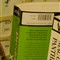 2012.02.gx1.v1.d700.s100.hi.iso.office-7766