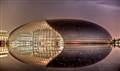 Beijing_Opera_House_1