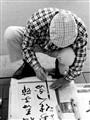 Calligraphy, Seoul