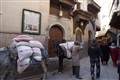 Medina of Fes