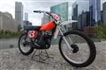 1972 Honda RC-125M