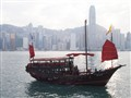 Chinese traditional Sail Boat