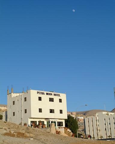 Petra Moon Hotel Dec 04