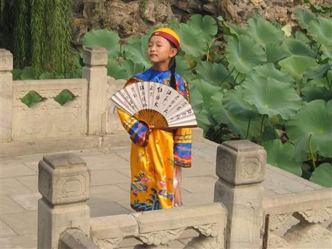 China princess