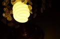 CFL yellow light