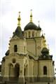 The church!!