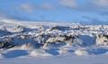 Glacier Myrdalsjokull Iceland
