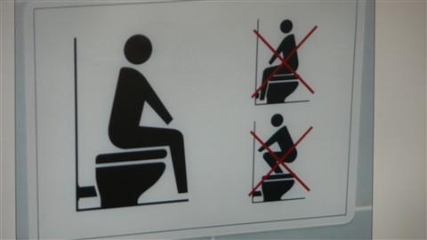 Japanese toilet