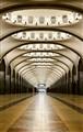 Mayakovskaya Metro Station, Moscow