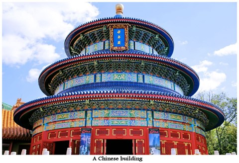 A chinese building