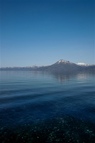 Deep Blue Caldera Lake