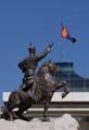 Mongolian flag