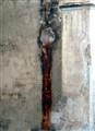 Italian wall...