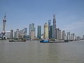 The new figure of Shanghai