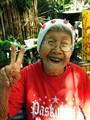 Cool Lola Inang