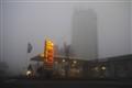 Gas station in fog