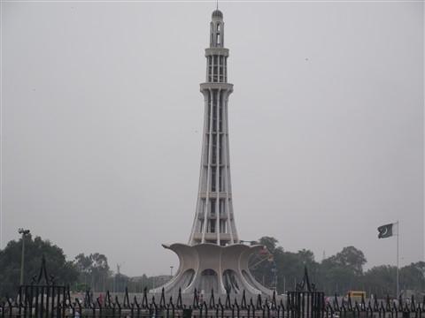 Pakistan Minrate 1960, Lahore
