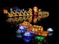 Chinese lights