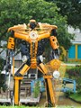 The school sentry autobot