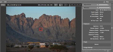 Screen Shot 2011-11-23 at 5.54.29 PM