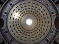 Pantheon Ceiling