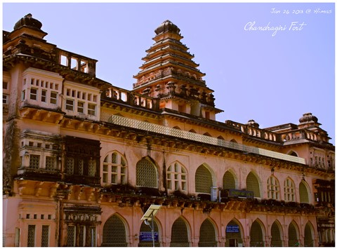 Chandragiri Fort