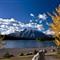 Two Jack Lake - Canada - Alberta