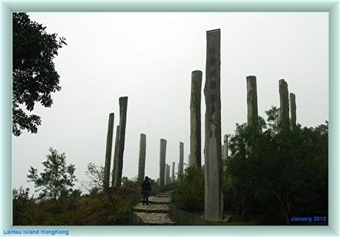 Lantau2012