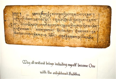 From old Tibet