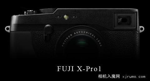 Fuji X-Pro1 from xjrumo_com