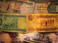 New Iraqi Money