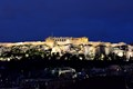 Acropolis in Greek really means ... at the edge of the town and build before 2467 years...