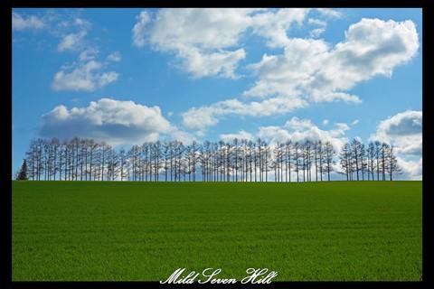 Mild Seven Hill