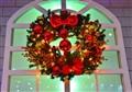 Christmas Glitter