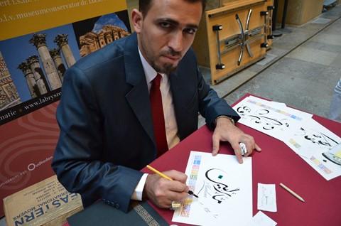 Calligrapher Jordan 3D